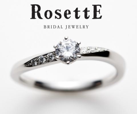 月明かり 婚約指輪 【ロゼット】