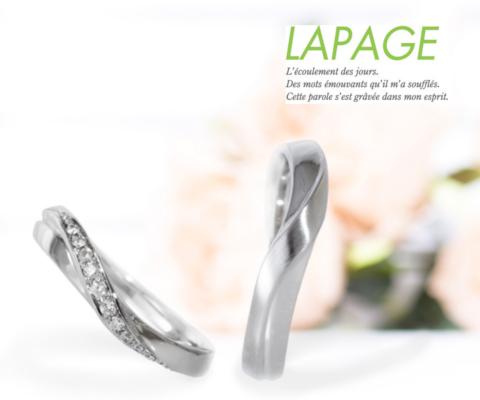 ジャスミン 結婚指輪 【ラパージュ】