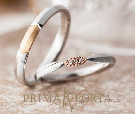 カンタータ 結婚指輪 【プリマポルタ】
