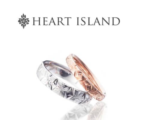 HEART ISLAND プルメリアブーケ 結婚指輪