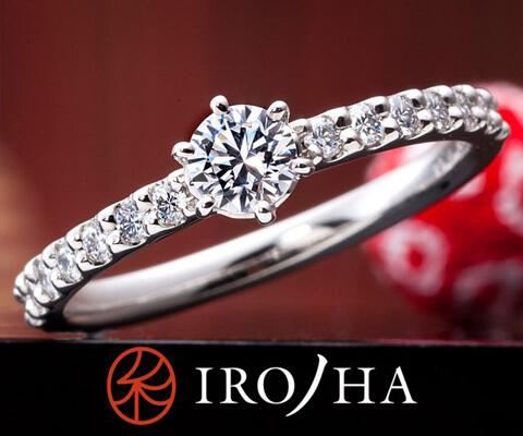 IRONOHA 輝きの夢路 婚約指輪
