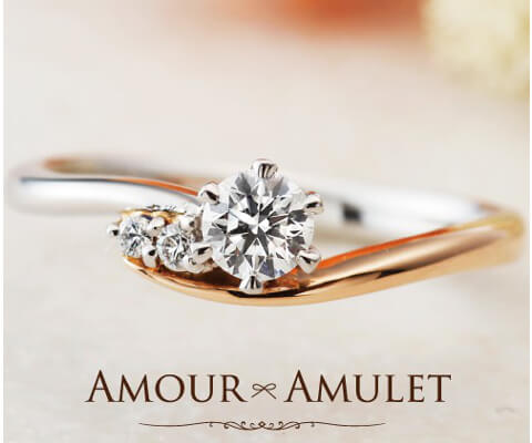 AMOUR AMULET ボヌール 婚約指輪