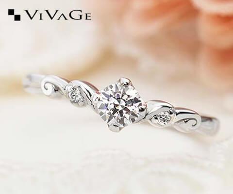 VIVAGE スピラル 婚約指輪