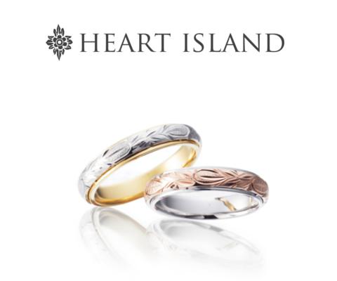 カレイキニ 結婚指輪 【ハートアイランド】