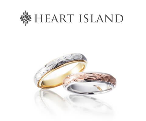 HEART ISLAND カレイキニ 結婚指輪