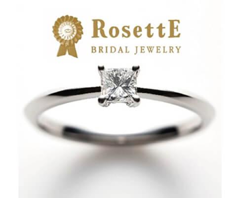 RosettE 希望 婚約指輪