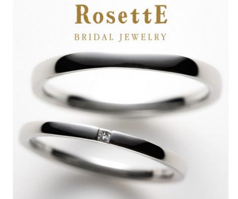 希望 結婚指輪 【ロゼット】