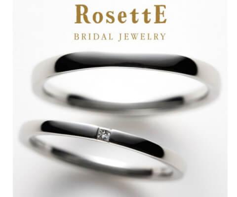 RosettE 結婚指輪 希望