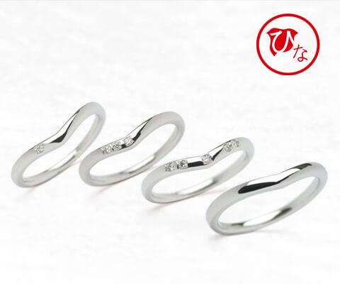 ひな 十二単(V字ライン) 結婚指輪