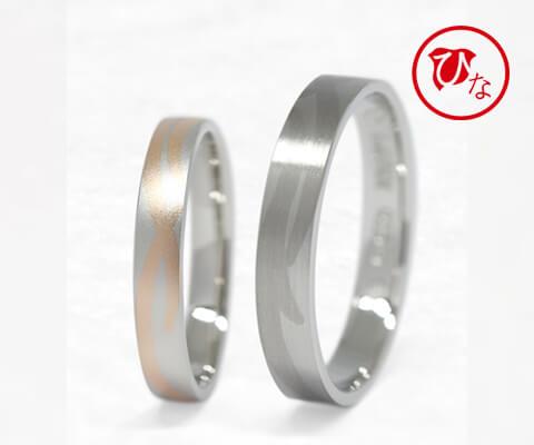 ひな これあらた 結婚指輪