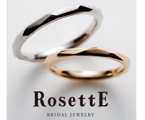 小枝 結婚指輪 【ロゼット】