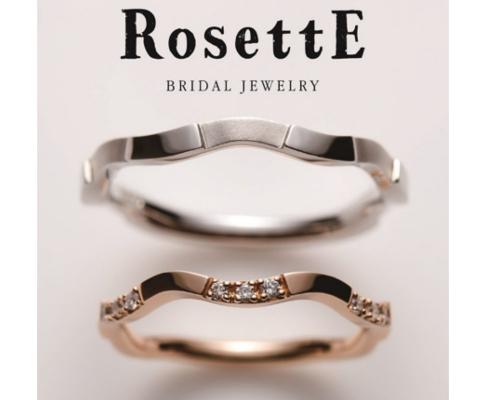 景色 結婚指輪 【ロゼット】