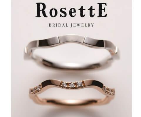 RosettE 景色 結婚指輪