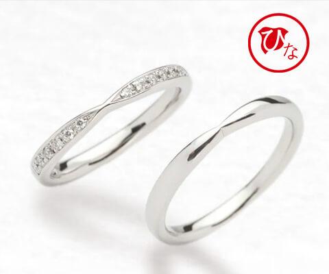 ひな ちょうちょ 結婚指輪