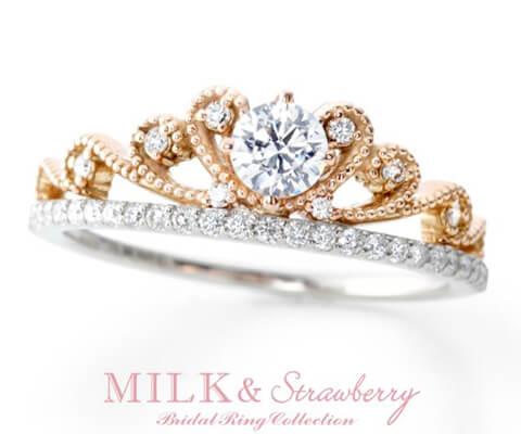 MILK & Strawberry サラ 婚約指輪