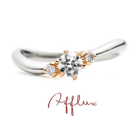 ロマンス 婚約指輪  【アフラックス】