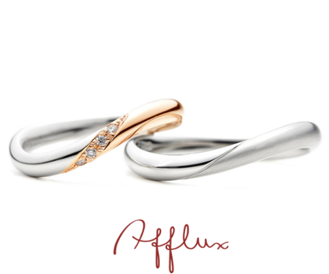 ロマンス 結婚指輪 【アフラックス】
