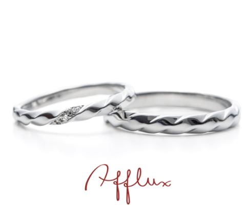 リース 結婚指輪 【アフラックス】