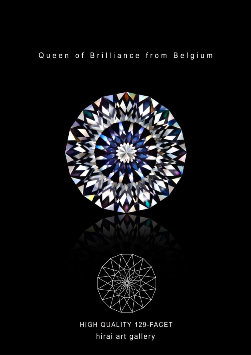 Queen of Brilliance