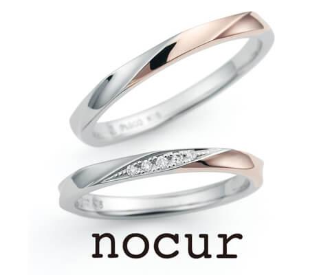 ノクル CN-630/631 結婚指輪