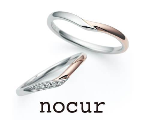 ノクル CN-634/635 結婚指輪
