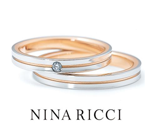 6RM907/L924 結婚指輪 【ニナリッチ】