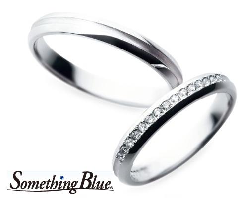 SB802/803 結婚指輪 【サムシングブルー】