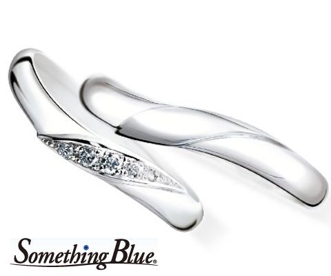 SB859/860 結婚指輪 【サムシングブルー】