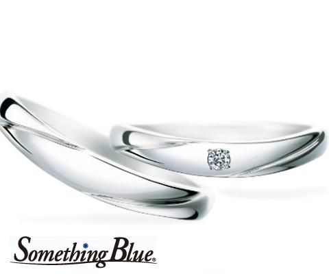 SB861/862 マリッジリング 【サムシングブルー】