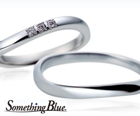 SB880/881 結婚指輪 【サムシングブルー】