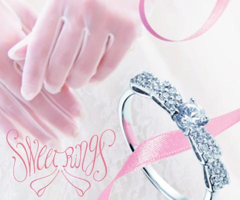 ジョーゼット 婚約指輪 【スイートリングス】