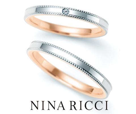 6R1F03/F04 結婚指輪 【ニナリッチ】