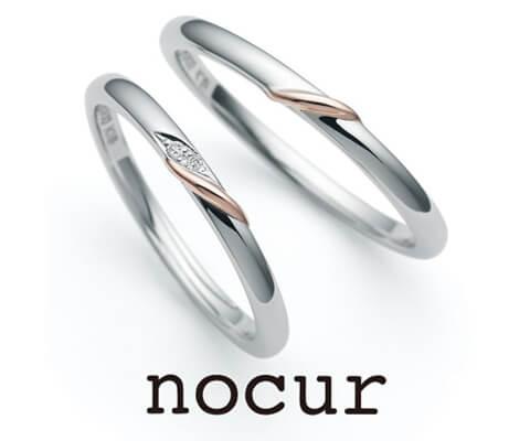 ノクル CN-632/633 結婚指輪