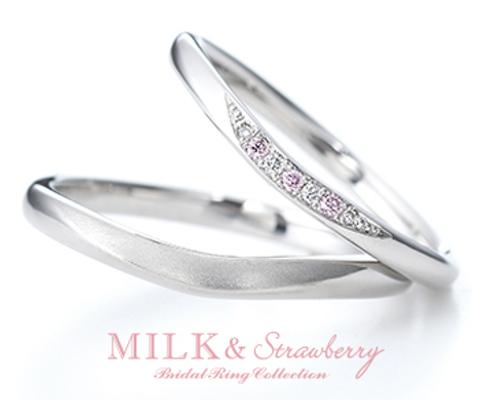 エステラ 結婚指輪 【ミルク&ストロベリー】