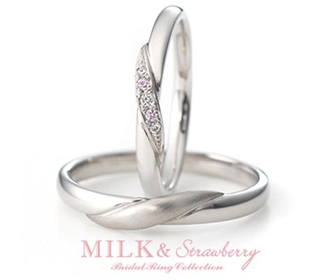 エスペランサ 結婚指輪 【ミルク&ストロベリー】