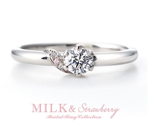 エスペランサ  婚約指輪 【ミルク&ストロベリー】