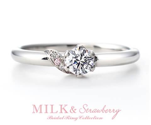 MILK & Strawberry エスペランサ 婚約指輪
