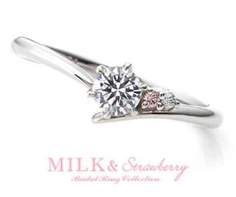 MILK & Strawberry アドミレ 婚約指輪