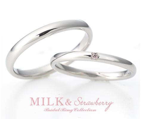 オーラ 結婚指輪 【ミルク&ストロベリー】