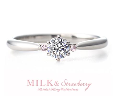 オーラ 婚約指輪 【ミルク&ストロベリー】