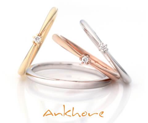 ステラ  結婚指輪 【アンクオーレ】