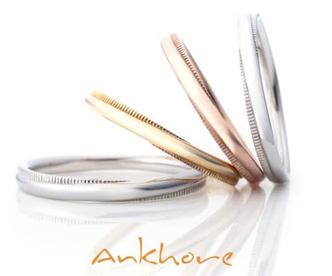 Ankhore スペッキオ 結婚指輪