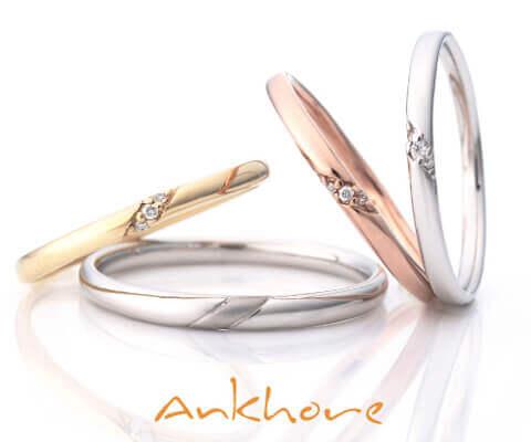 Ankhore ストーリア 結婚指輪