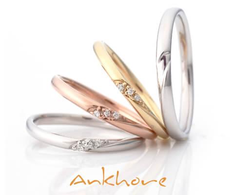Ankhore スペラーレ 結婚指輪