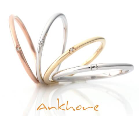 Ankhore フォセッタ 結婚指輪