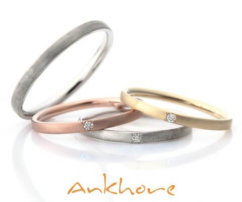 Ankhore ヴォーチェ 結婚指輪