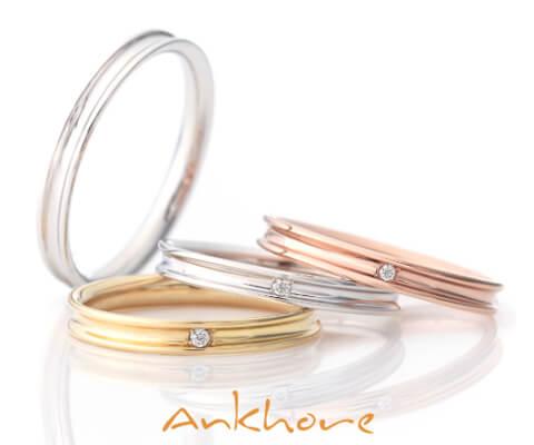 Ankhore ヴィータ 結婚指輪