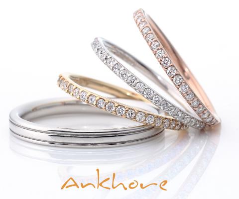 ルーチェ  結婚指輪 【アンクオーレ】