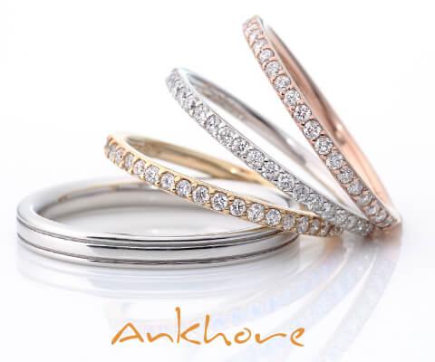 Ankhore ルーチェ 結婚指輪