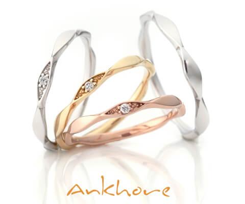 Ankhore フェリーチェ 結婚指輪